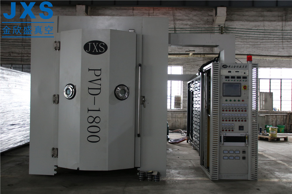 High Energy Efficiency Decorative PVD Coating Machine Price In China